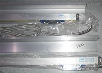 七海厂家位移传感器,700毫米价格