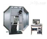 JB-W450C金属摆锤式冲击试验机