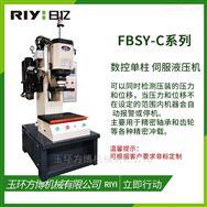 自动化定制伺服液压机