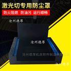 柔性风琴防尘罩 机床防尘防油导轨防护罩