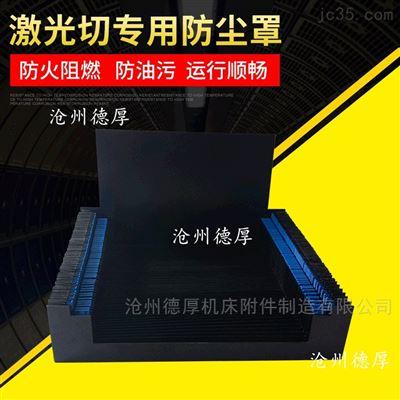 1020柔性风琴防尘罩 机床防尘防油导轨防护罩
