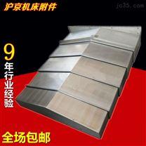 导轨式钢板防护罩