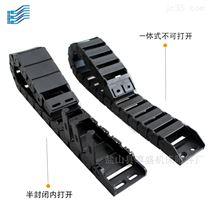 工程拖链内高15系列电缆尼龙塑料拖链