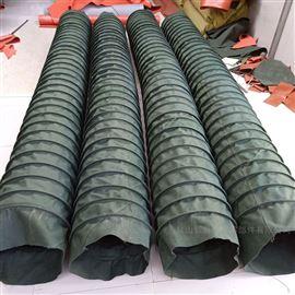 自定300口徑加厚帆布水泥伸縮帆布筒