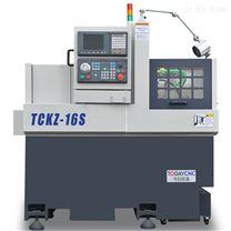 五轴联动数控走心机TCKZ-16S