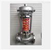 ZZYP-16C自立式氮氣調節閥