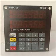 Mikra minikol M15S磁栅控制器