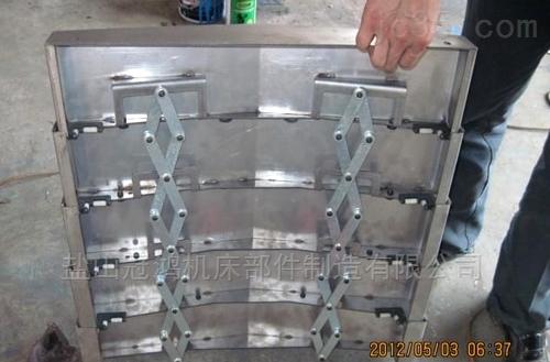 机床钢板防护罩制造商