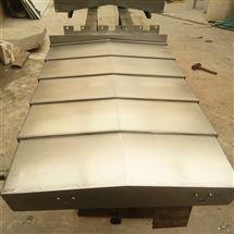 850光机▲导轨不锈钢防护罩