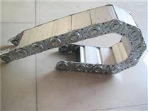 宁波钢铝拖链
