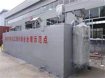 广西制药污水处理达标设备
