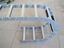 包装机械设备专用-钢制拖链