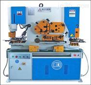 液压式标配联合冲剪机经济型