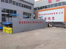 淄博市高浓度化工废水处理达标排放设备