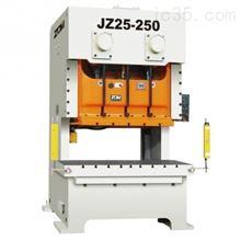 JZ25系列开式双点压力机