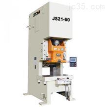 js21系列数控伺服开式压力机