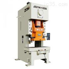 JZ21H-S系列开式固定台压力机