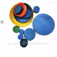 小口径薄壁钢管塑料保护帽 塑料管帽批发