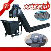 重型机床钻铣加工中心排屑机