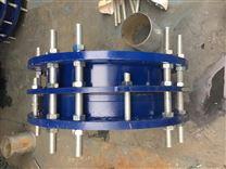 佰耐优质压盖式松套限位伸缩接头