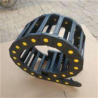 安阳销售�K尼龙塑料拖链厂家