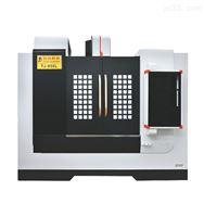 台捷850L数控加工中心