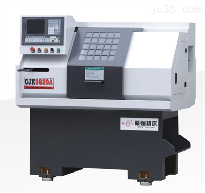 CJK0620A硬軌數控車床
