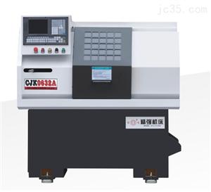 CJK0632A硬軌數控車床