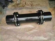 供应 JMⅡJ型接中间轴型膜片联轴器