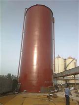 贵州酒厂废水处理技术与工艺设备