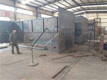 江西制药废水处理技术设备