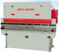 WB67Y单缸液压折弯机
