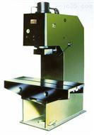 YH41系列單柱液壓機