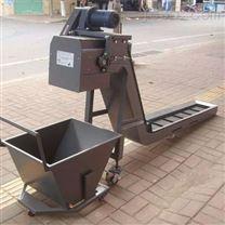 机床自动排屑机