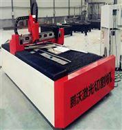 2000W光纤金属激光切割机
