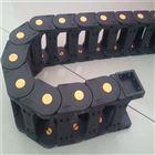 65*250加工机床工程塑料拖链大型钢制拖链坦克链