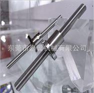 特价批发FSB2510高精度滚珠丝杆