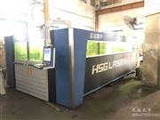 二手宏山HS-G4020A光纖激光切割機(3000瓦)