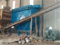 铸造厂电炉除尘器改造