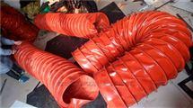 300度耐高温排烟软管