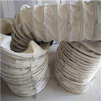 包头水泥散装罐车下料口输送布袋规格