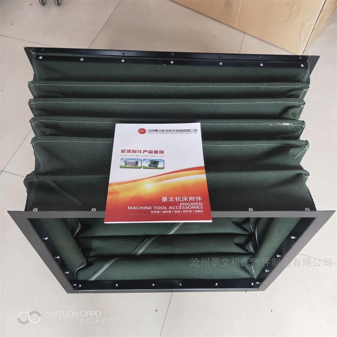 北京长方形阻燃软风道材质价格