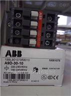 ABB接觸器AX18系列