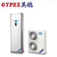 沈阳防腐空调立柜式KFG-12F可用于工厂