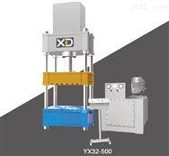 YX32-500四柱液压机