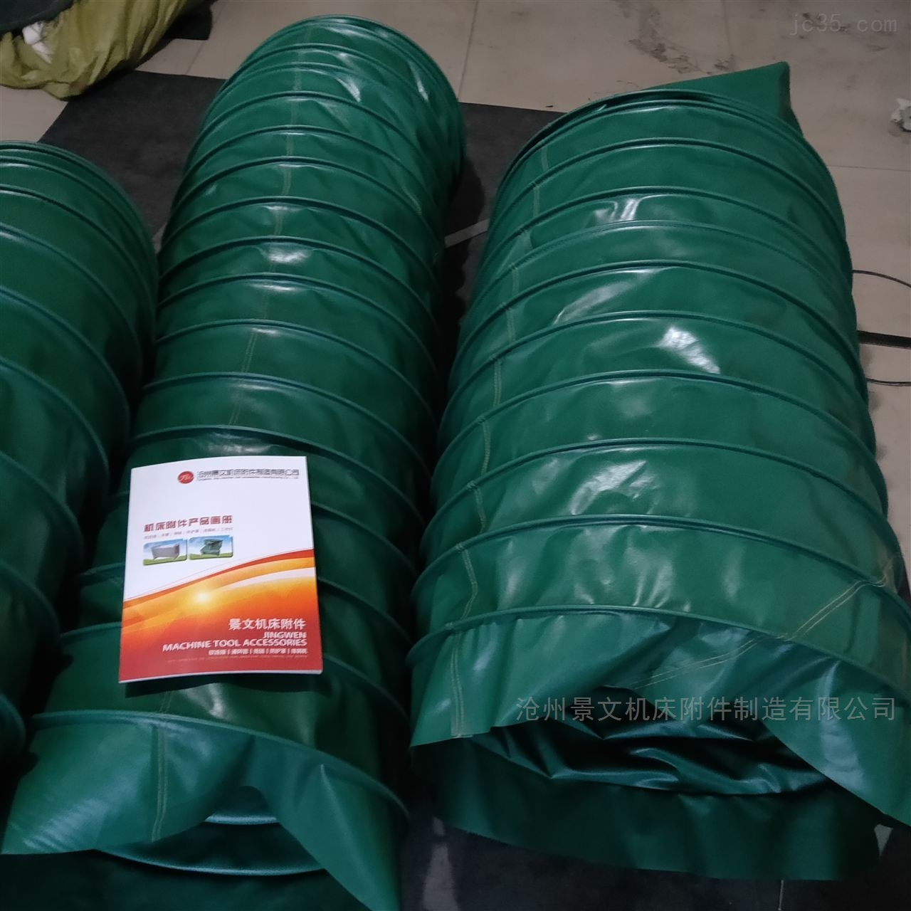 南京200口径三防布阻燃伸缩风管厂家供应