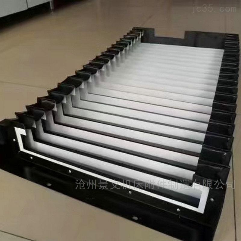 南京柔性机床导轨风琴防护罩价格