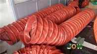无锡硅胶布耐温除尘软连接批发价
