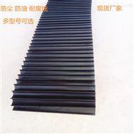 龙门机床专用风琴护罩