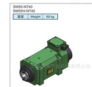 台湾翰坤hardy专用机床内藏式电主轴头